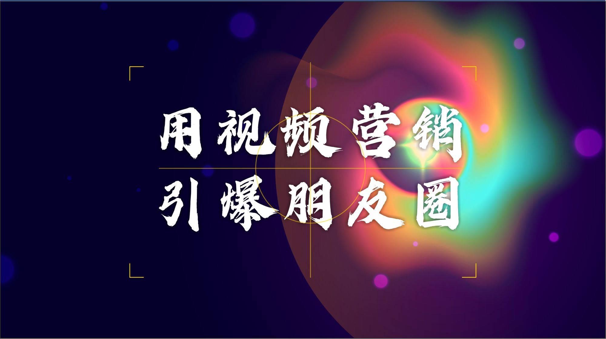 云浩AI视觉体验介绍