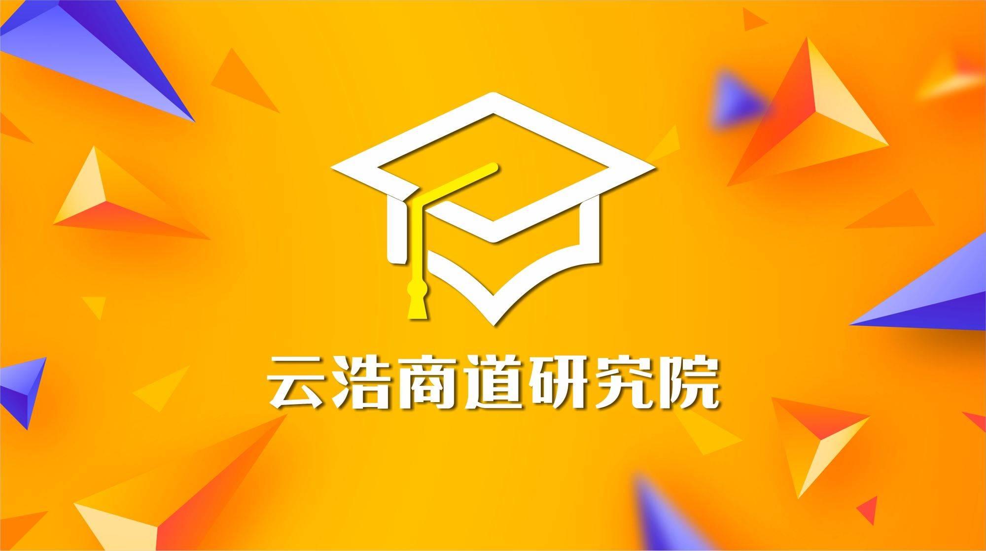 干货-中国美容美发行业发展前景研究